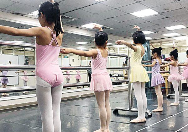 兒童舞蹈班